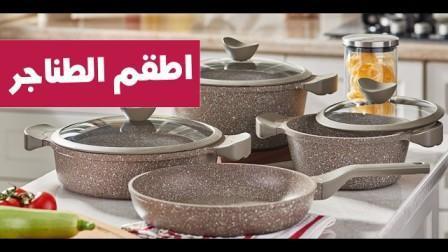 مصادر شركات تركية تصنيع اواني منزلية السياحة في تركيا